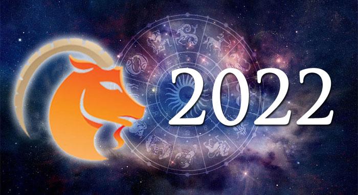 Capricornio 2022 horoscopo