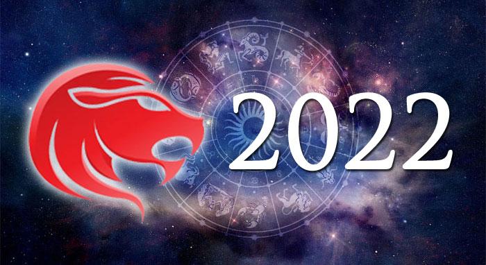 Leo 2022 horoscopo